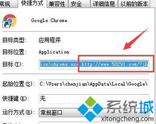 win10系统搜狗网址导航怎么删除(4)