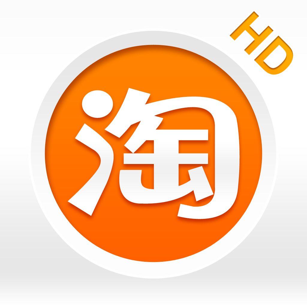 淘宝浏览器 v5.0.389.22 官方免费版下载