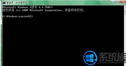 怎么重新注册Win7系统升级IE10的相关组件