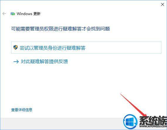 Windows10安装QQ卡住不动了怎么办?