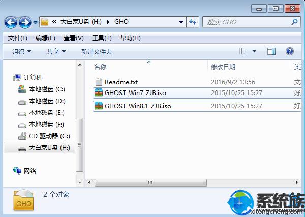 win7和win10系统文件同时拷贝进U盘启动盘有没有影响