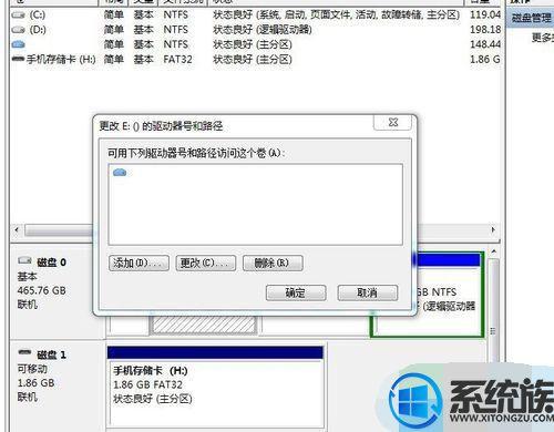 重装win7系统后E盘不见了如何恢复|win7系统重装后E盘消失了怎么找回