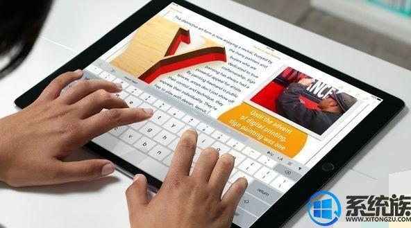 苹果明年将推出9.7寸平价iPad,仅需约1700元