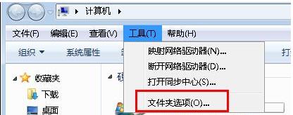 """win7系统开机自动弹出""""desktop.ini""""文本文件的修复方法"""
