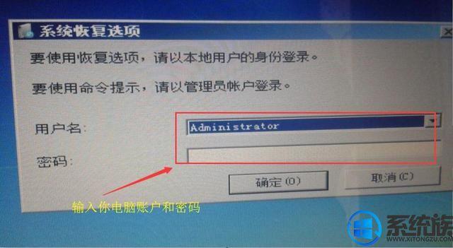 win7系统无法验证文件数字签名的解决方法