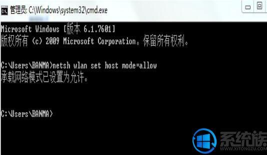 win8系统wifi共享精灵用不了的解决方法