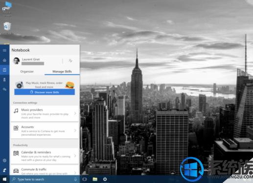微软为win 10 Cortana Notebook测试新的用户界面