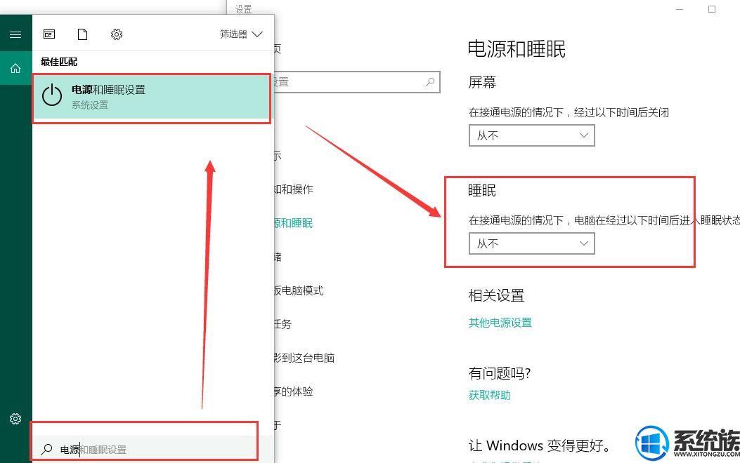 win10系统远程桌面无法连接的解决办法