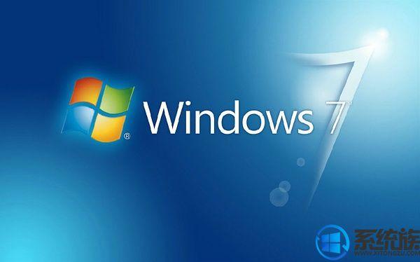 Win7系统安装Office2007时出现错误1713的解决办法
