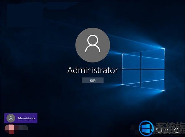 win10Administrator账户不见了/win10系统开启管理员账户的操作方法