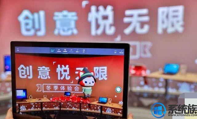 微软举办冬季体验会,展示PC市场各种王牌产品