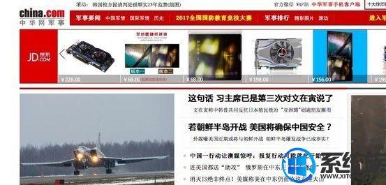 中华网论坛发布公告,将于月底关闭论坛服务