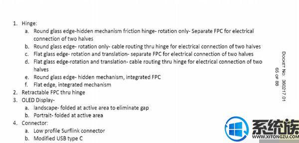微软新专利被曝光,来看看Surface Phone 的更多细节
