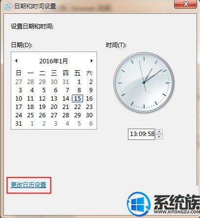 如何将win7系统时间改成24小时制|win7系统12小时制改24小时制的方法