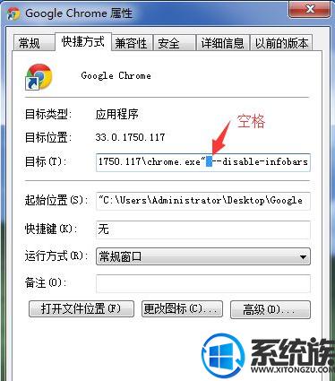 电脑提示不再收到Google Chrome浏览器更新的解决办法方法