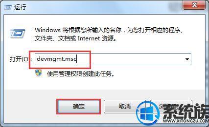 卸载win7网卡驱动的方法 win7怎么卸载网卡驱动