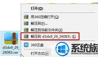 """Win10系统提示""""找不到入口点dllregisterserver""""的修复办法"""