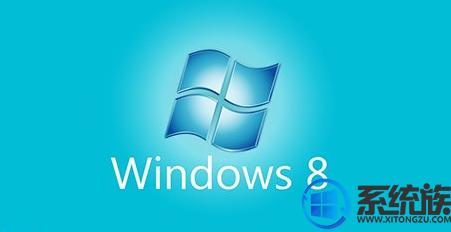 win8系统怎么查看已安装的应用