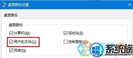 Win10我的文档不见了的找回设置方法(1)