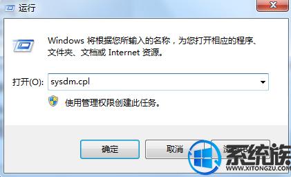 Win10电脑看图片没有预览图的解决设置方法