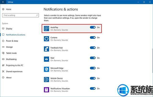 如何关闭Windows 10上的通知声音
