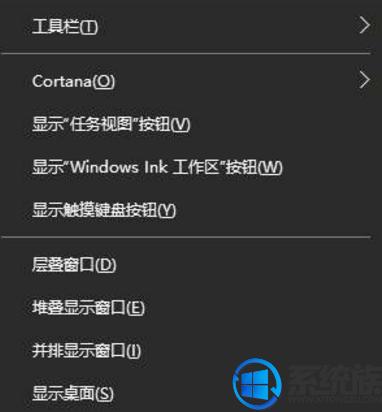 Win10系统快速启动栏的详细设置教程