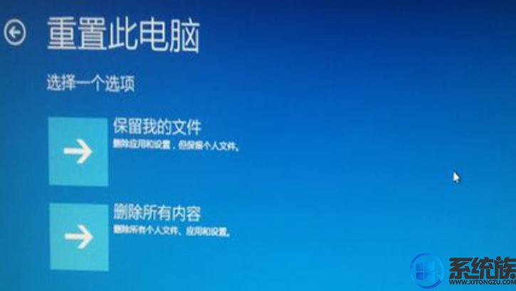 苹果电脑win10黑屏 Mac安装win10双系统后开机黑屏怎么办2