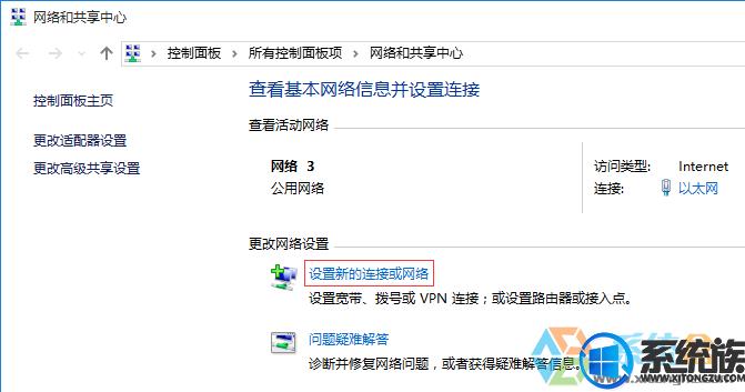 Win10添加隐藏无线网络 使开机自动连接的方法(1)