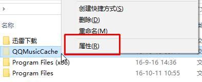 win7升级win10显示隐藏文件夹的设置方法(1)