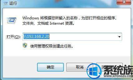 Win7系统打印机错误0x00000709的解决办法