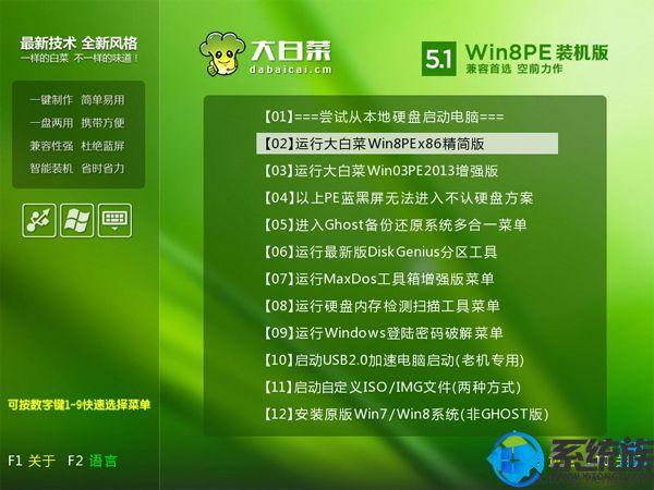 联想台式机win8换win7怎么改 联想台式电脑win8改win7操作教程