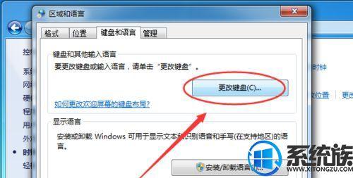 怎么处理Win7系统下按键精灵输出乱码