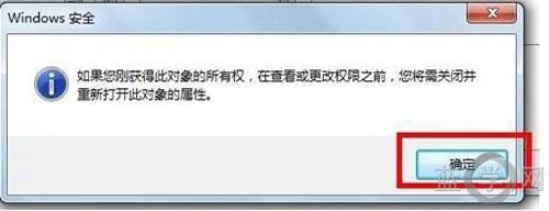 解决win7电脑网络无法连接出现错误711的方法