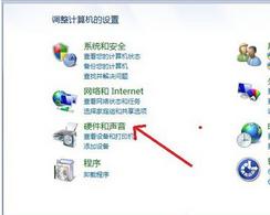重装win7系统后连接网络的详细步骤