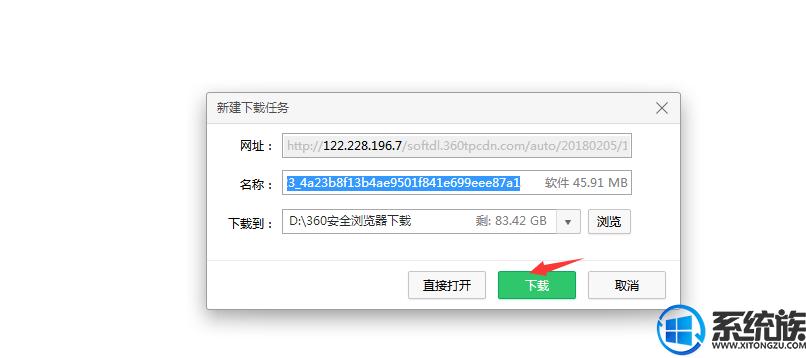 win10如何用ie浏览器下载工具图解