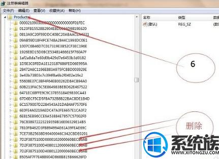 win7系统删除cad注册表解决方法