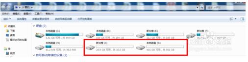 移动硬盘提示需要格式化,但突然提示Windows无法格式化