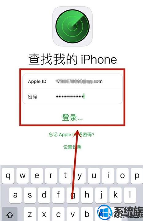 苹果手机开机密码忘记了怎么办