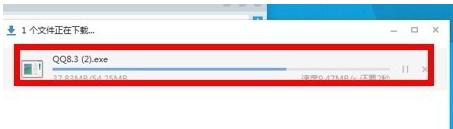 打开qq软件提示已被破坏或部分文件丢失的解决方法