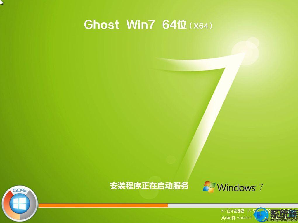 新硬盘怎么安装ghost装系统|新硬盘装ghost系统教程