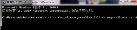 """解决win7运行程序出现""""dll文件没有被指定在Windows运行""""的方法"""