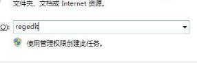 Win7系统启动print spooler服务怎么出现错误1068