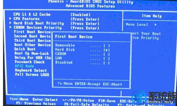 联想笔记本想重装系统怎么设置从u盘启动