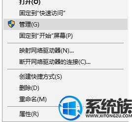 win10系统中暴雪游戏平台无法安装怎么办?