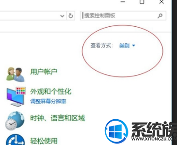win10系统如何开启HDR