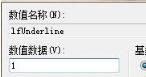 win7系统记事本怎么添加下划线功能 win7系统记事本添加下划线功能的方案