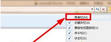 win7浏览器怎么解除脱机状态|win7浏览器解除脱机状态的教程