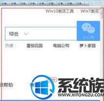 解决Win7浏览器处于缩放状态的方法