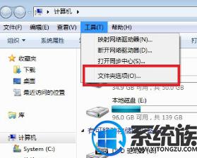 win10 系统中备份文件在哪里