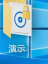 win10系统文件夹如何设置密码